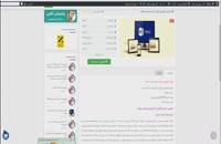 دانلود گزارش کارآموزی شرکت سایپا با فرمت word