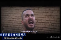 سریال ممنوعه قسمت7فصل2|سریال ممنوعه قسمت هفتم فصل دوم