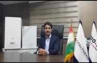 ظرفیت حرارتی ورودی مشخصات فنی فروش پکیج شوفاژ دیواری ایران رادیاتور مدل ES 28 FF در شیراز