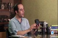 آموزش عکاسی با دوربین - فیلم آموزشی