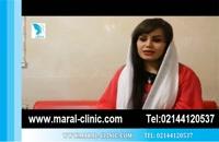 تزریق بوتاکس | فیلم تزریق بوتاکس | کلینیک پوست و مو مارال | شماره 8