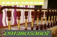 */دستگاه استیل پاش جدید 02156571305