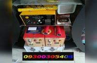 فروش دستگاه مخمل پاش--پودر مخمل 09387400338