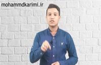 یادگیری لغات زبان انگلیسی محمدحسین کریمی