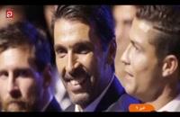 ویدئو اظهار نظر جالب بوفون درباره مقایسه مسی و رونالدو