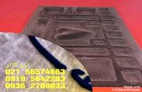 دستگاه مخمل پاش/فلوک پاش 09195642293