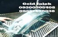 دستگاه مخمل پاش وابکاری کروم 09300305408