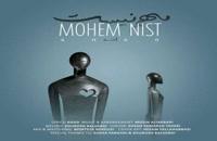 Ahad Mohem Nist