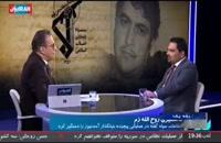 بازتاب دستگیری روح الله زم در رسانه های خارجی