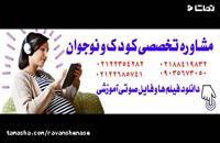 پیام نوروزی سایت کودک و نوجوان ...
