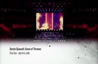 اجرای زنده موسیقی سریال Game Of Thrones ساخته رامین جوادی