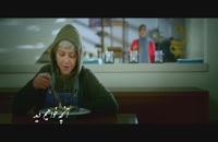 دانلود حلال و قانونی سریال رقص روی شیشه قسمت 5