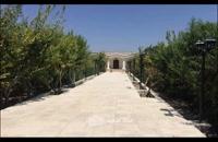 1280 متر باغ ویلا در شهریار فردوسیه