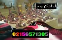 /*/فروش دستگاه فلوک پاش 02156571305