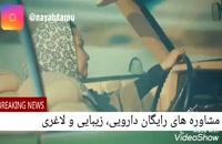 ویدیو جدید محمد علیزاده