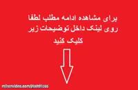 پاورپوینت درس نهم عربی پایه هفتم الدَّرْسُ التّاسِعُ (الْاسْرةُ النّاجِحَةُ)| دانلود مقاله تحقیق پروژه پروپوزال پایان نامه پاورپوینت رایگان