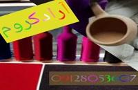 لیست قیمت انواع جیر پاش09128053607/دستگاه فانتا کروم/مخمل پاش