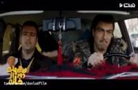 قسمت دوازدهم سالهای دور از خانه (ایرانی) (قانونی) قسمت 12 سریال سالهای دور از خانه