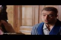 قسمت نهم 9 سریال سالهای دور از خانه (سریال)(ایرانی) | دانلود رایگان قسمت 9 سریال سالهای دور از خانه کامل