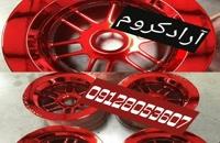 -/سازنده دستگاه آبکاری 02156571305