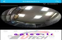 نمونه تصویر دوربین مداربسته IP شبکه سه بعدی 4 دوربین در یک دوربین  - خنده دار