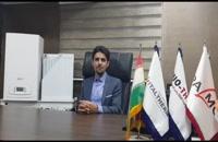ظرفیت حرارتی ورودی مشخصات فنی فروش پکیج شوفاژ دیواری ایران رادیاتور مدل L 28 cf در شیراز
