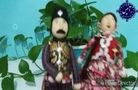 عروسک های نازخاتون و نادر آمیس