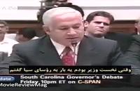 سیاست نتانیاهوی