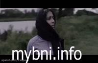دانلود رایگان سریال کرگدن قسمت اول|قسمت 1 کرگدن|به نام ایران