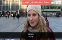 گفتگو و مشاجره به زبان آلمانی