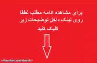 دانلود سورس کد فروشگاه اینترنتی با زبان پی اچ پی PHP| دانلود رایگان انواع فایل