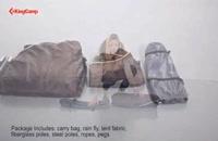 فروشگاه چادر مسافرتی مرزداران