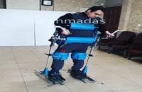 فرد ضایعه نخاعی که بعد از سالها به کمک دستگاه پاراپادیوم شروع به راه رفتن کرد!