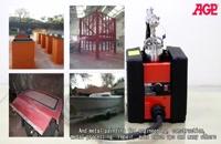 پیستوله برقی-قیمت-خرید-فروش-گروه صنعتی اسکندری