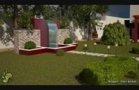 آموزش حیاط سازی (فیلم آموزشی)