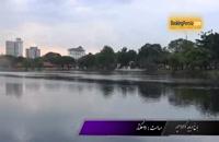 باغ دریاچه ای کوالالامپور، قطب گردشگری کشور مالزی - بوکینگ پرشیا