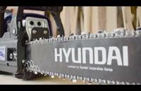معرفی و خرید اره زنجیری بنزینی هیوندای Techno 700