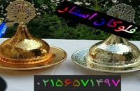دستگاه ابکاری فانتاکروم -فروش فرمول -پک مواد ابکاری کروم 09190924595