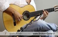 نت و تبلچر گیتار فلامنکو آنتونیو ری