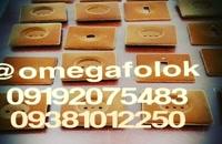 دستگاه های ابکاری پاششی کروم ومخمل پاش حرفه ای وپذیرش خدمات ان 09213896022