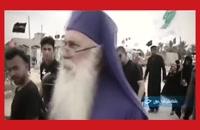 کشیشی که به پیاده روی اربعین رفت .