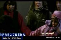 دانلود سریال هشتگ خاله سوسکه قسمت8|دانلود سریال هشتگ خاله سوسکه قسمت هشتم