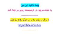 عکس پروفایل تبریک چهارشنبه سوری 1398