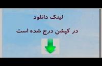 پایان نامه - تحلیل فراوانی حداکثر شدت بارندگی روزانه در استان سیستان و بلوچستان...