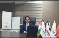 ارور کد خطا E41 در پکیج های دیواری دیجیتال ایران رادیاتور در شیراز
