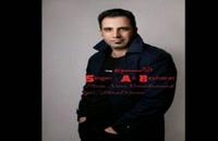 آهنگ دلشوره از علی بشارت(پاپ)