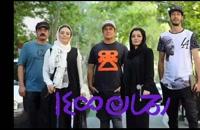 دانلود فیلم رحمان 1400 | نماشا