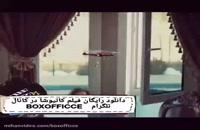 ????دانلود فیلم کاتیوشا - فیلم کاتیوشا کامل - احمد مهران فر????