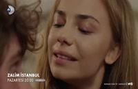 دانلود قسمت 12 سریال ترکی  استانبول ظالم Zalim istanbul با زیرنویس فارسی چسبیده