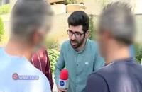 دستگیری همزمان دزد و شاه دزد